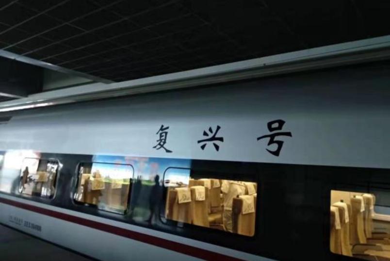"""印度人在中国坐高铁,说出高铁两大""""缺点"""",引起不少国人共鸣"""
