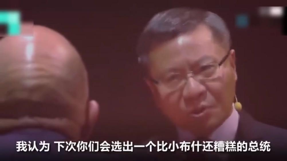 张维为在Nexus大会上舌战群儒(完整版)~~