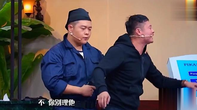 魏翔高海宝爆笑小品《最囧银行大劫案》包袱不断笑料百出
