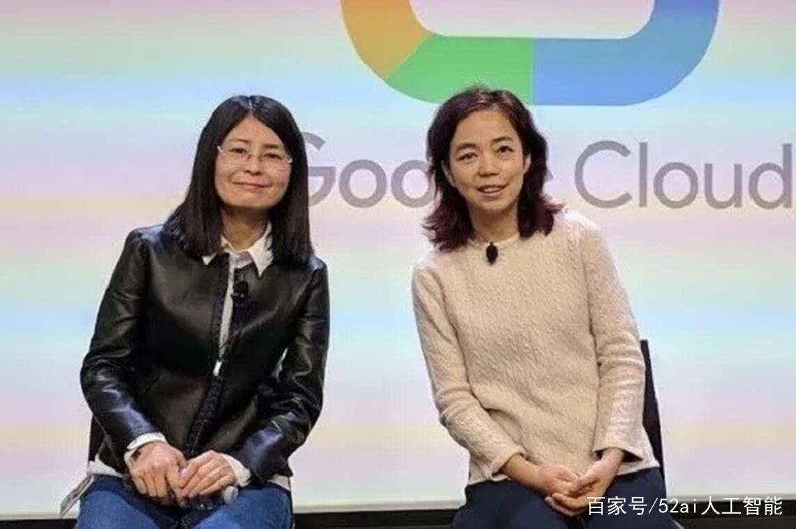 爆料,谷歌AI中国中心总裁李佳确认离职