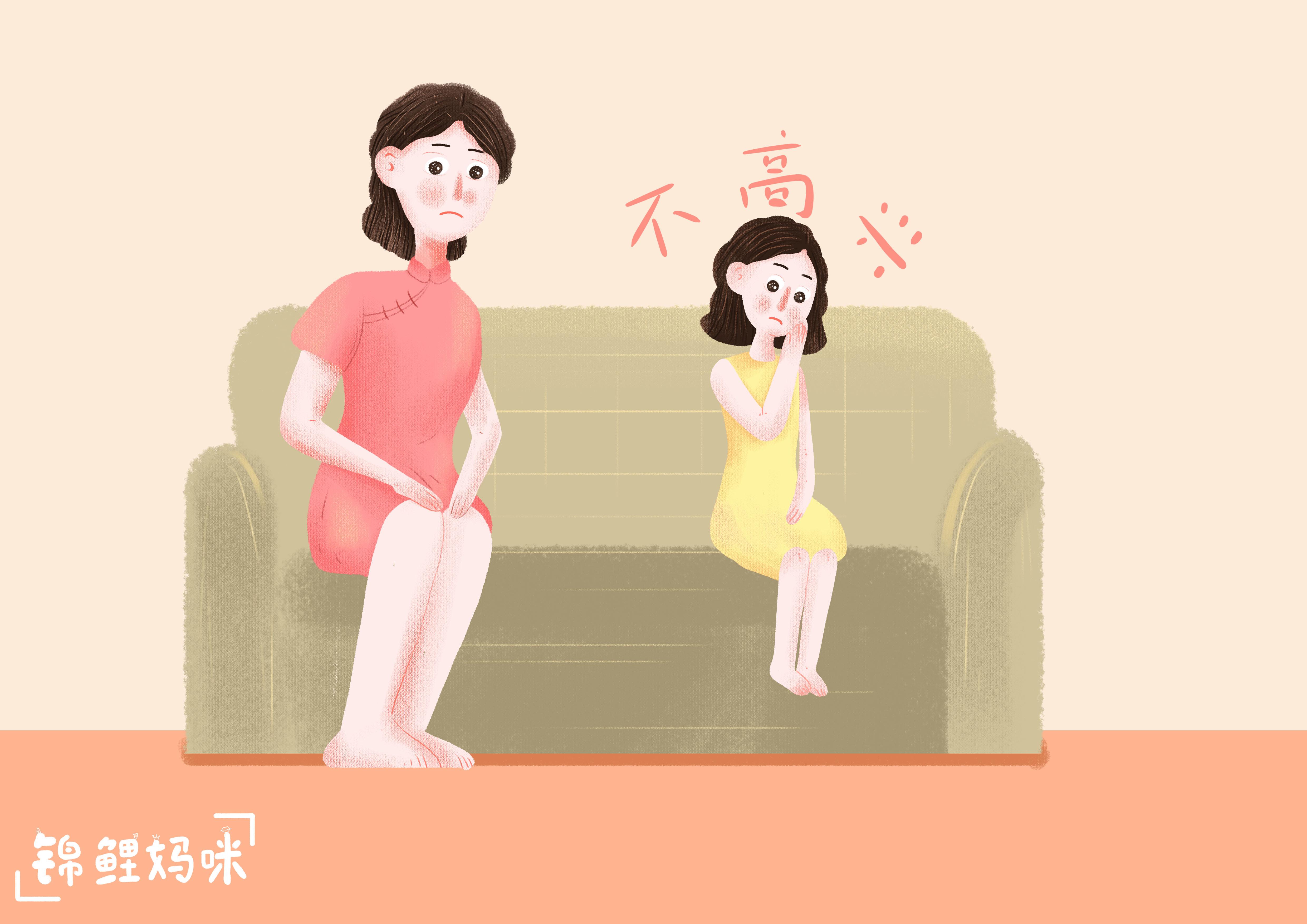 """父母离异后孩子变了,其实跟""""旁观者""""的关系很大,家长不该忽视"""