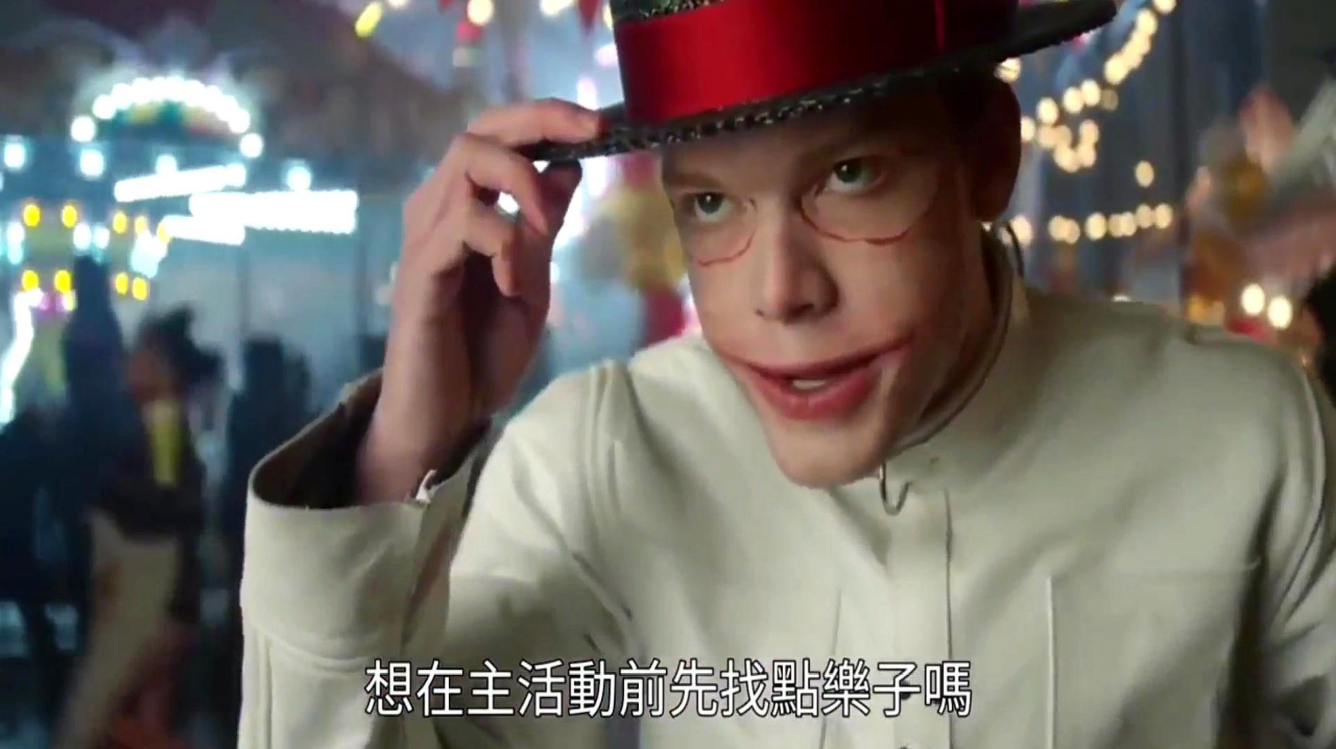 3分钟带你快速认识,哥谭市初代小丑:杰罗姆Jerome!