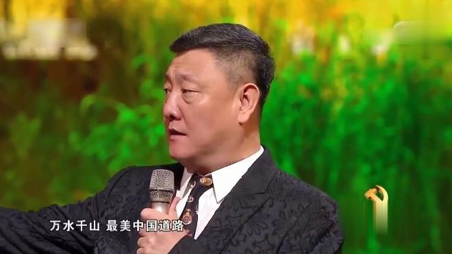 「壮丽航程」《不忘初心》表演:韩磊 王莉