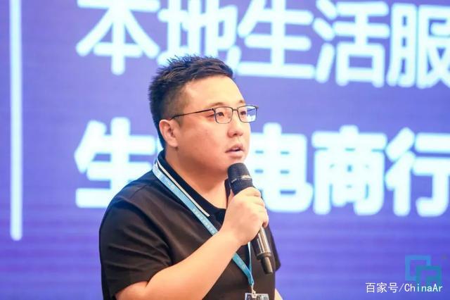 3天3万+专业观众!第2届中国国际人工智能零售展完美落幕 ar娱乐_打造AR产业周边娱乐信息项目 第73张