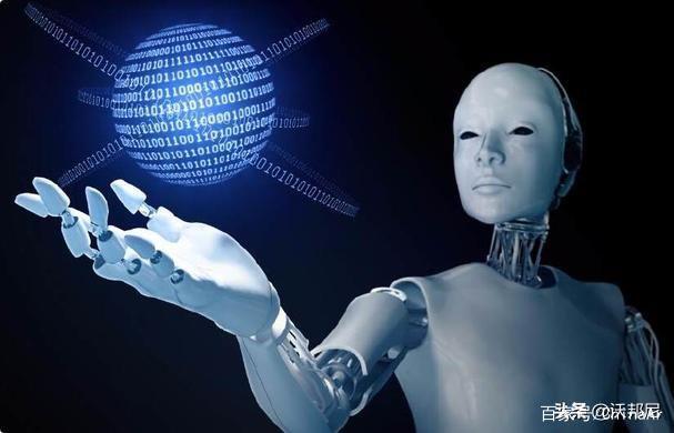 人工智能行业报告(四) 人工智能资讯报道_AI资讯 第2张