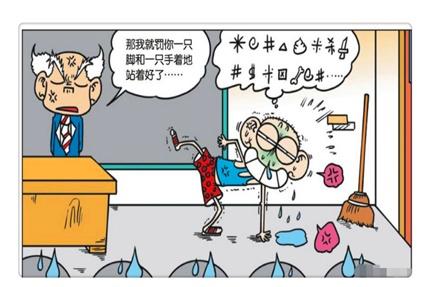 """搞笑漫画:街上的人对呆头指指点点,呆头却把自己当""""明星""""?"""