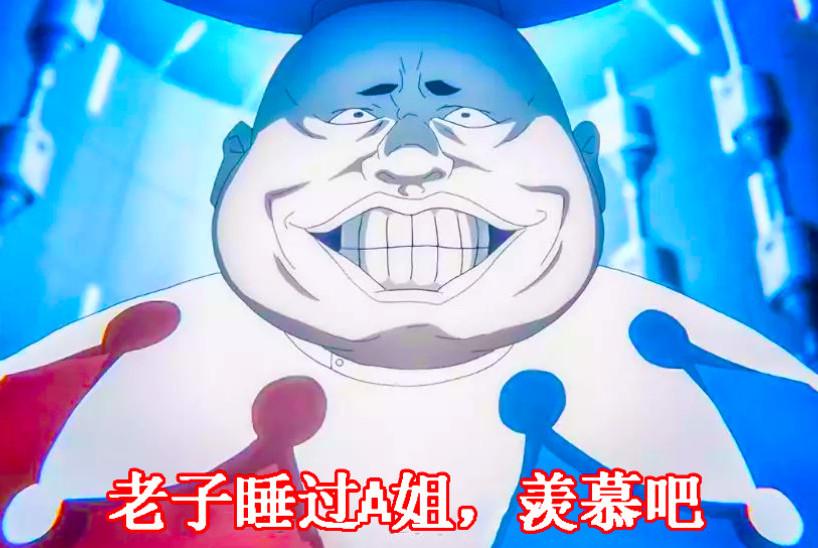 刀剑神域3:元老长想要A姐身体,最后实现了梦想,看完让人羡慕!