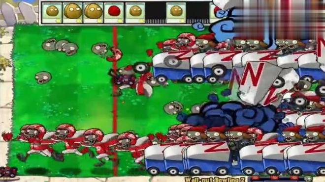 植物大战僵尸:一种可以媲美小推车的植物,你觉得会是什么