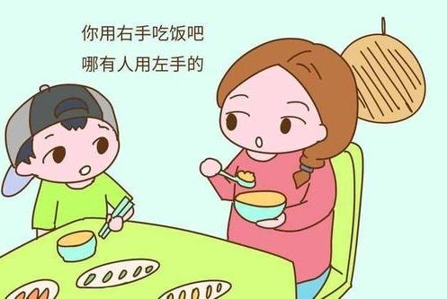 左撇的宝宝真的比右撇的宝宝聪明吗?听听专家是怎么说的
