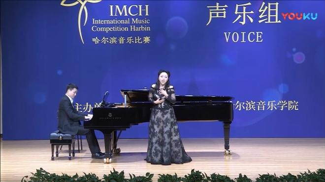 赵丹妮 亲切的名字 首届哈尔滨音乐比赛