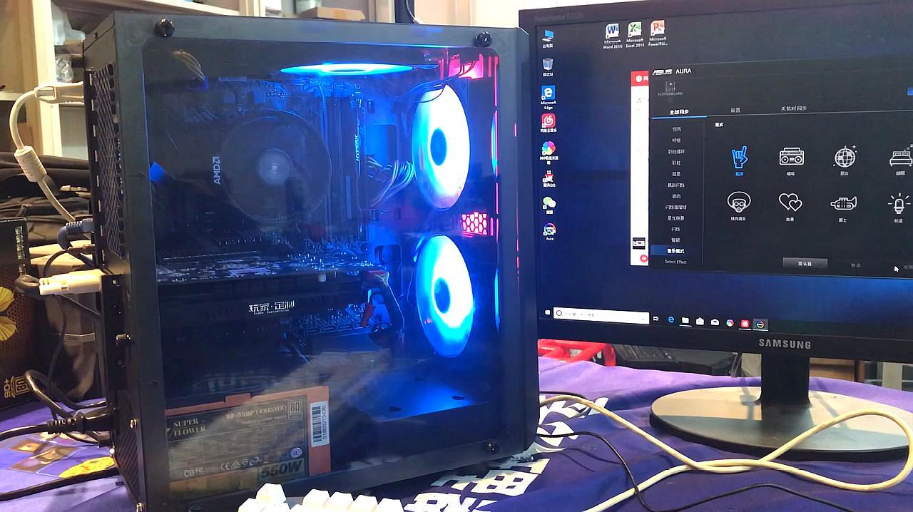 「AMD yes?」华硕TUF B450M+AMD2600装机 AURA神光同步