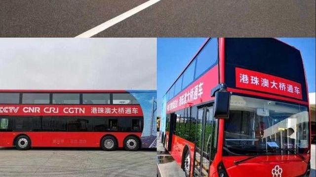 中央广播电视总台巴士成为第一辆驶上港珠澳大桥的大巴