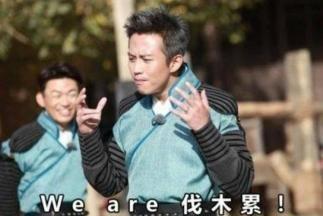 《跑男7》开始录制,站位看出李晨为队长,网友:没有灵魂的跑男