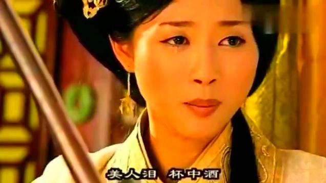 2001版大汉天子