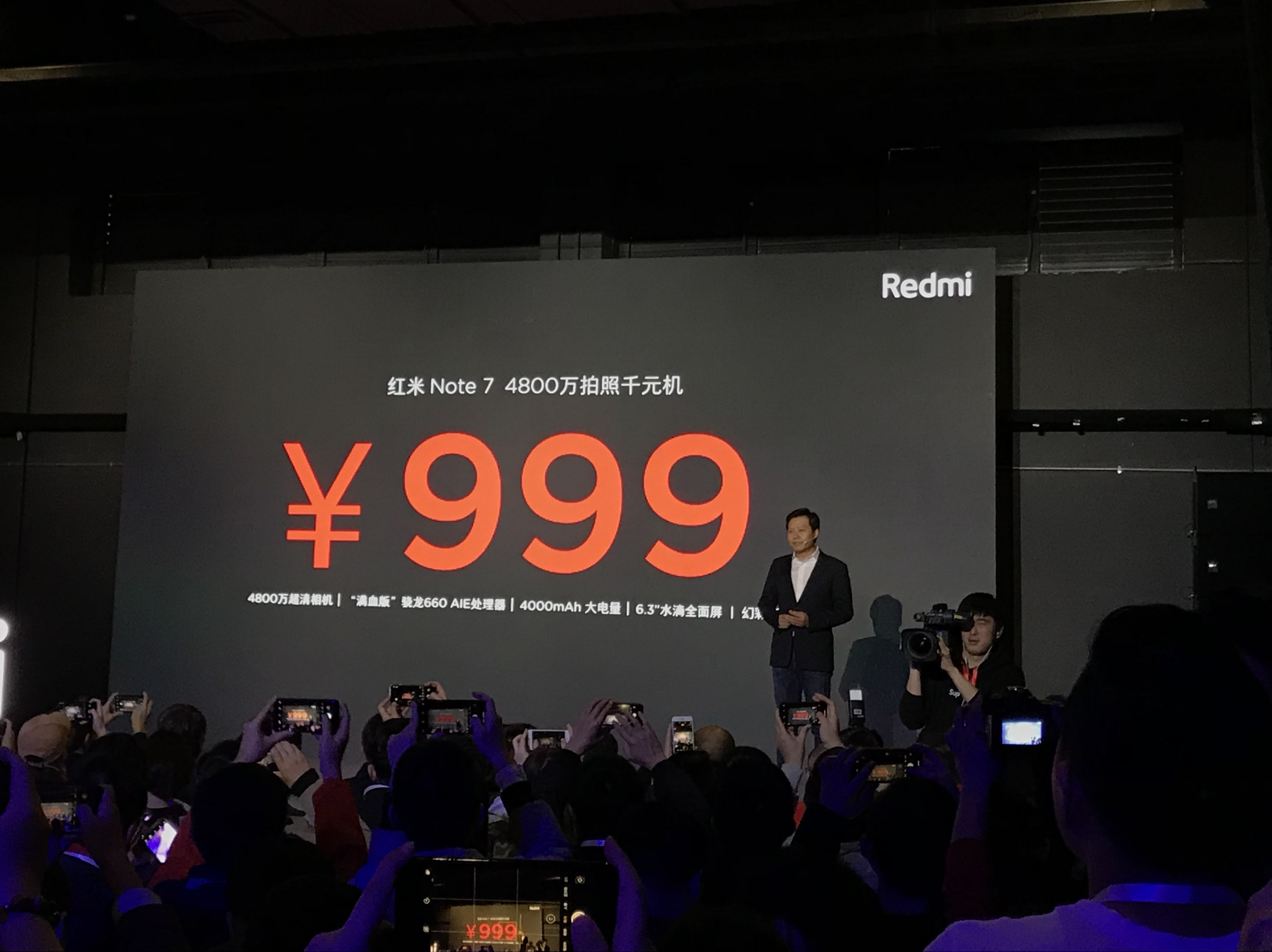 Redmi发布会,雷军发飙!这种配置卖999,4800万摄像头是捡来的?