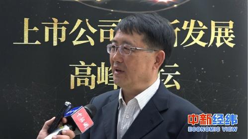 专访何建华:科创板的设立实现了资本与科技创新的融合