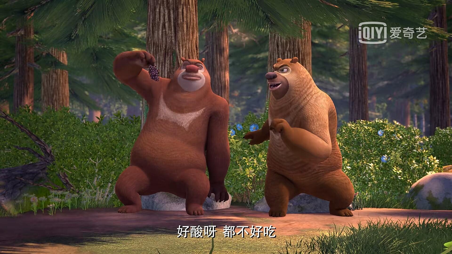 熊出没:天才威威胁守护神,熊大,熊二,光头强会保护团子的视频图片