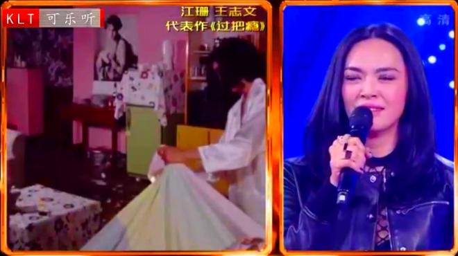 姚晨现场配音江珊王志文《过把瘾》片段,不愧专业演员