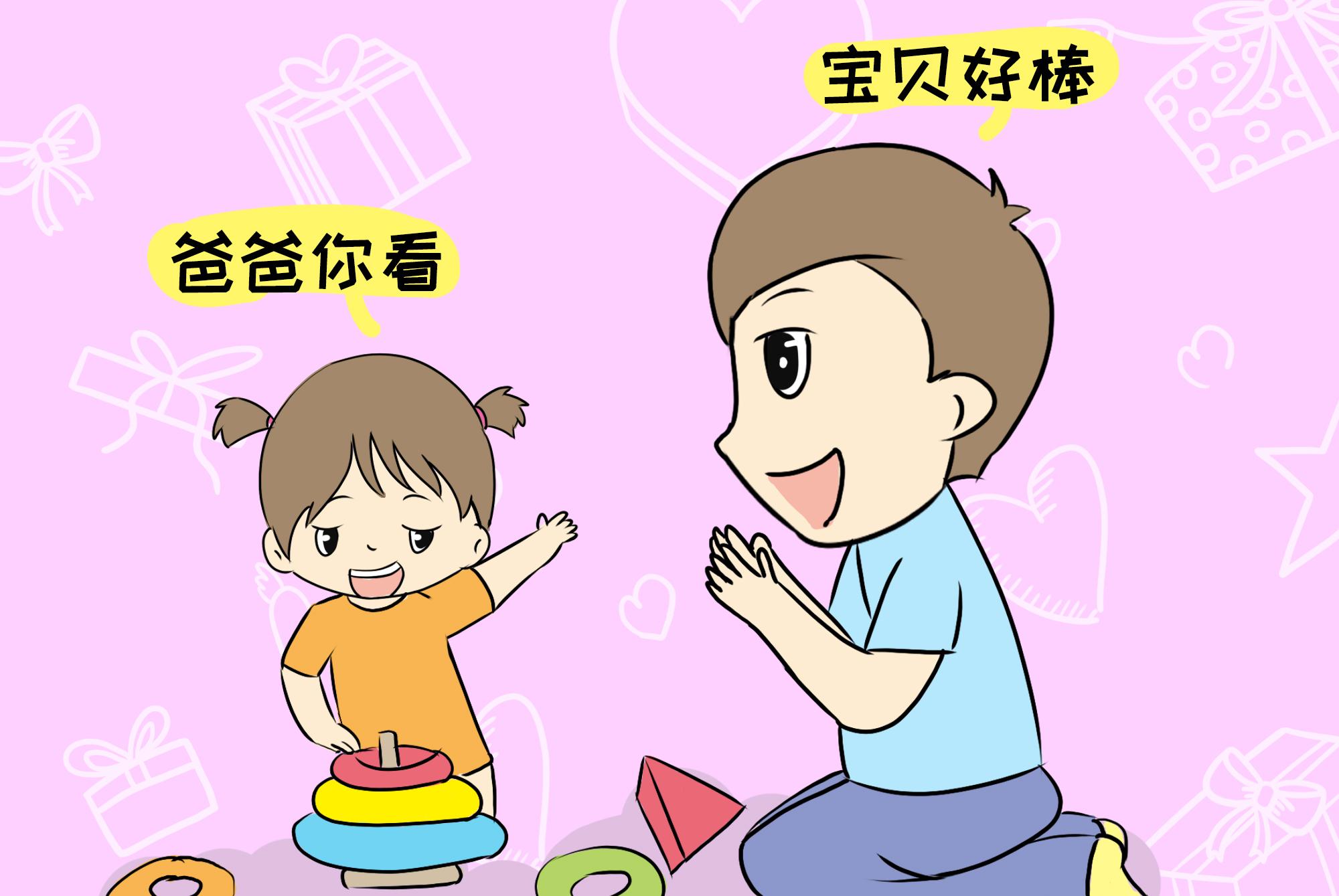 从小和爸爸很亲近的女儿,长大之后,对性格会有这三种积极影响
