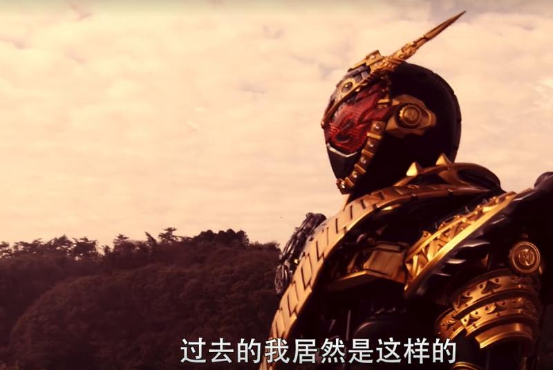 假面骑士:逢魔时王并非完全体,斯沃鲁兹的封印,他没有完全解开