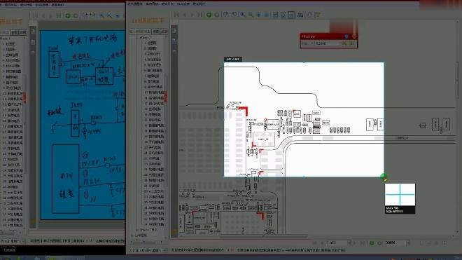 苹果7开机电路分析与检修步骤 iphone7手机维修视频教程