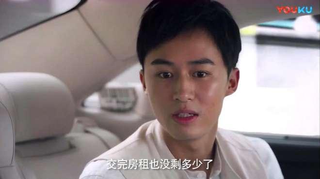 天下无诈:陈松勇说自己有三个老婆,廖北京三观再次被刷新