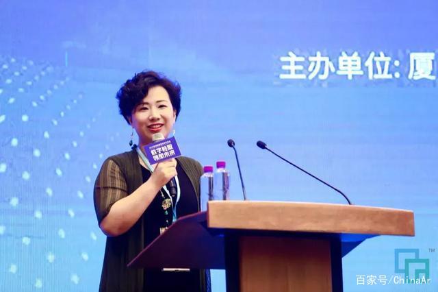 3天3万+专业观众!第2届中国国际人工智能零售展完美落幕 ar娱乐_打造AR产业周边娱乐信息项目 第42张