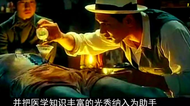3分钟看完韩国推理剧《影子杀人》,私家侦探只凭5个线索破案