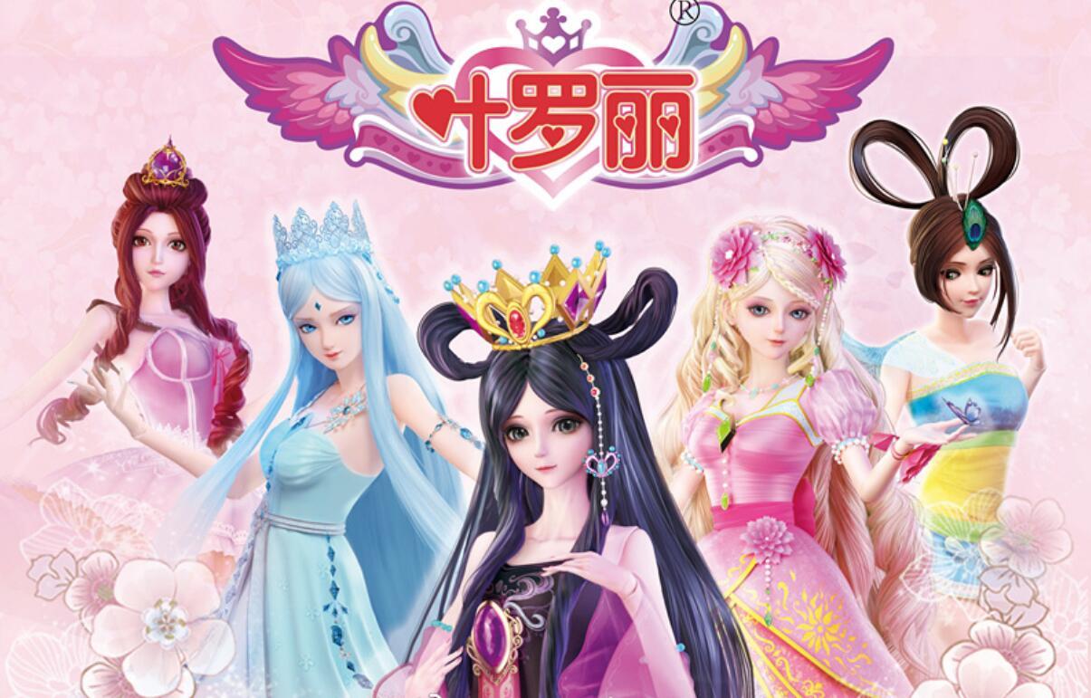 精灵梦叶罗丽人际关系图,毒夕绯灵公主很可怜,金王子图片