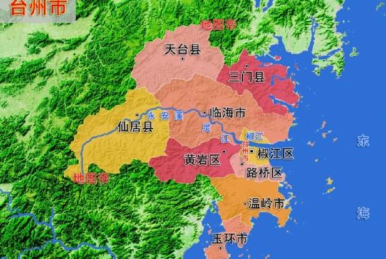 浙江的这个地级市---台州,90%的人会念错