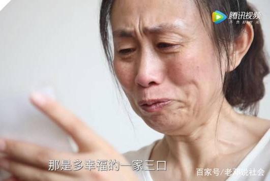"""江歌死去的第900天,刘鑫私信江歌妈妈:""""你没热度了吧,我来帮你"""""""