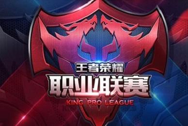 KPL: RW3:0战胜EDG.M Djie边路超神获好评无数 RW侠傲视群雄!