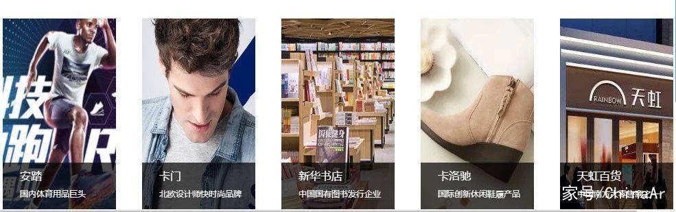 中国首个新零售服务平台每人店亮相第2届中国国际人工智能零售展 ar娱乐_打造AR产业周边娱乐信息项目 第4张