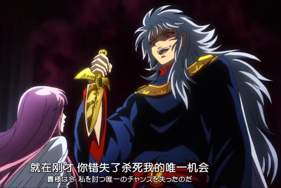 圣斗士:斩草除根,不理余地!史上最优秀、最心狠管理者——撒加