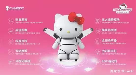 AI独角兽—云知声重磅亮相第2届中国国际人工智能零售产业博览会 ar娱乐_打造AR产业周边娱乐信息项目 第6张