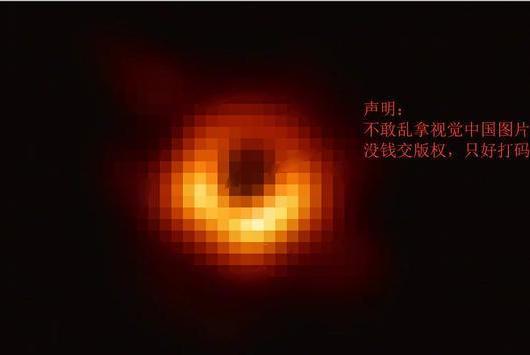 """黑洞照片引发版权旋涡,视觉中国沦为""""版权流氓"""",被各界声讨"""