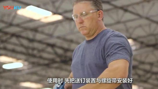 外国人发明的打钉机, 用它不腰疼, 工人都抢着要!