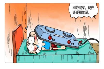 """搞笑漫画:呆爸""""燃气灶棉被""""情意满!斑花""""满清酷刑""""招呼呆头"""