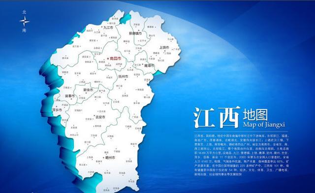 江西十大著名旅游景点,你去过几个?