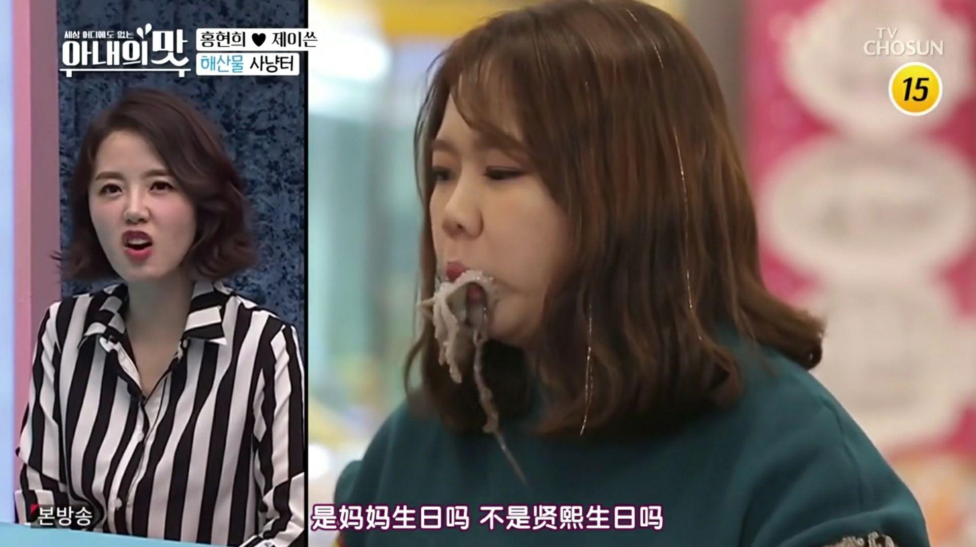 韩国女星为了收视率,不要形象当众生吃海鲜,老公一脸嫌弃!