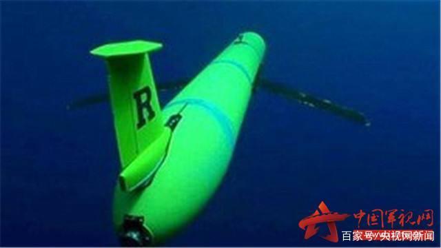 浙江村民发现加拿大制潜航器 国安表彰奖励