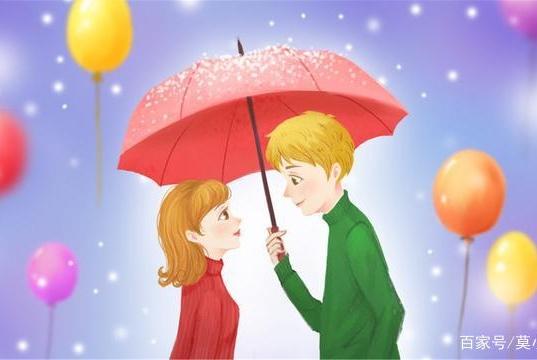 如果你已经结婚,还要不要和前任保持联系?