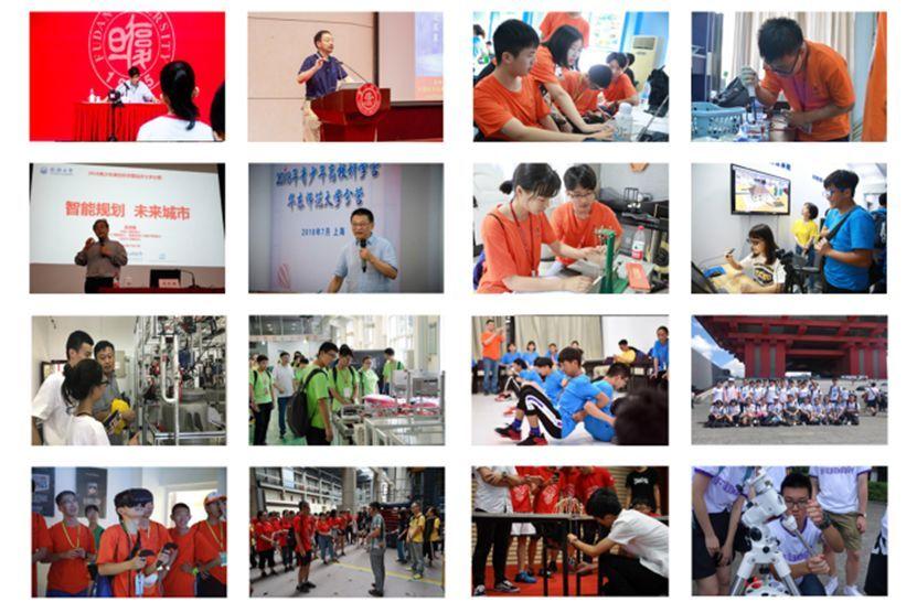 「分营资讯」2019年上海科学营启动会议顺利召开!