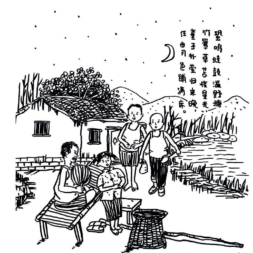 童心绘妙手,真趣见漫画《大全二十四节气》赏的云节气漫画图片图片