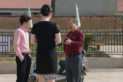 乡村爱情11:能治广坤只有这2人,一个是不了解,一个是太了解