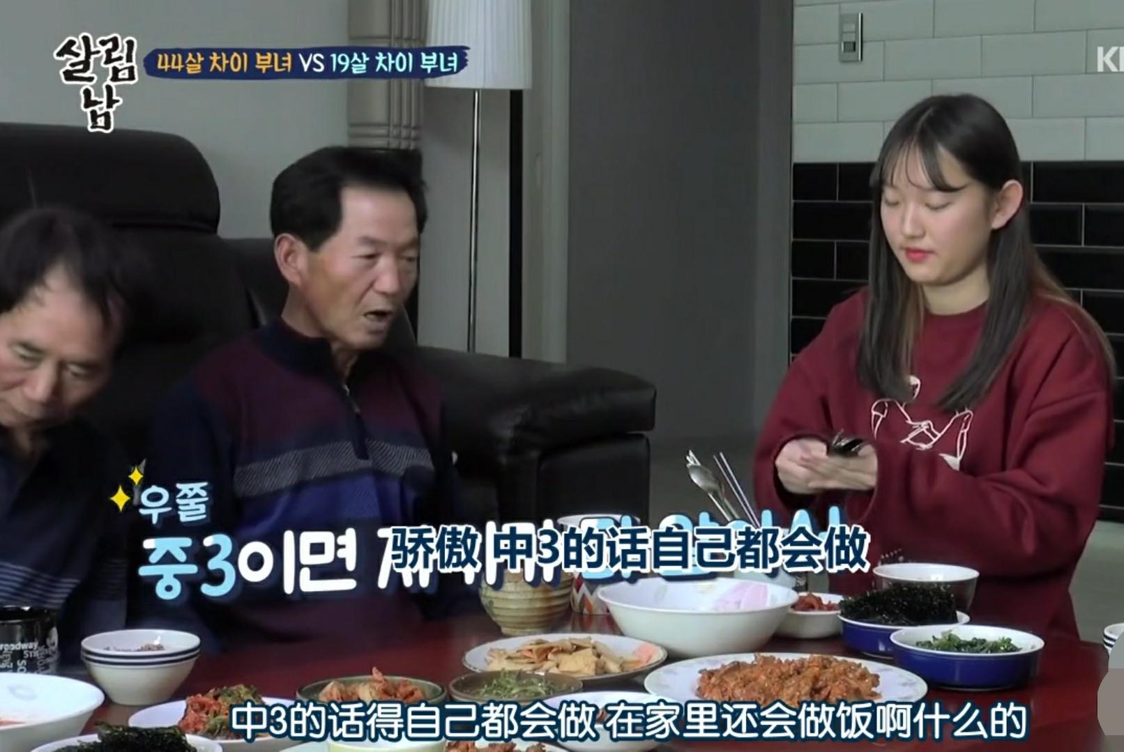 韩国夫妇羡慕小叔子有女儿,直接夸自己儿子很会做事,结果尴尬了