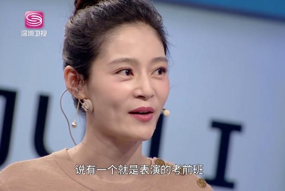 王媛可学表演曾遭爸爸反对,因学费太贵,妈妈力劝:别让女儿遗憾