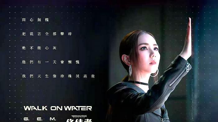 《终结者:黑暗命运》归来,施瓦辛格再战科技人,邓紫棋献唱