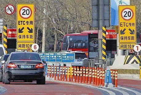 驾车误入ETC通道,后车会不会被判定违章,车主们可以这样处理