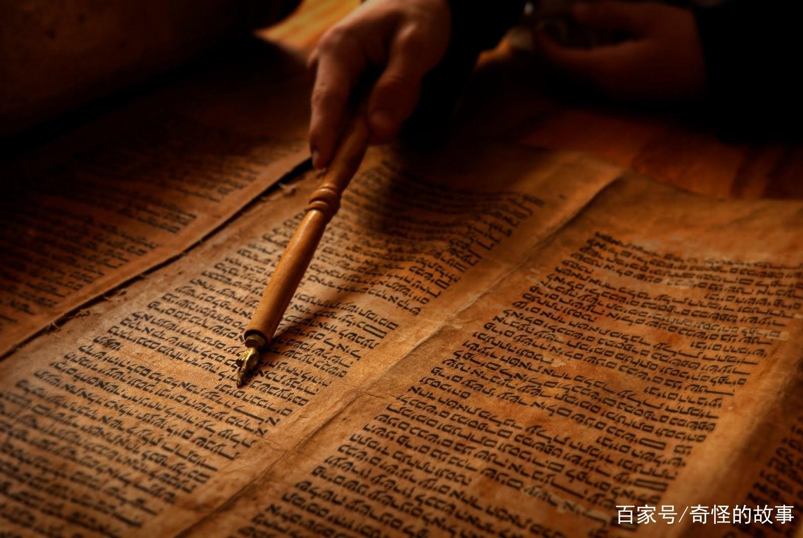 """犹太数学家发现圣经里有""""密码""""能预言未来 真有这么神奇吗?"""